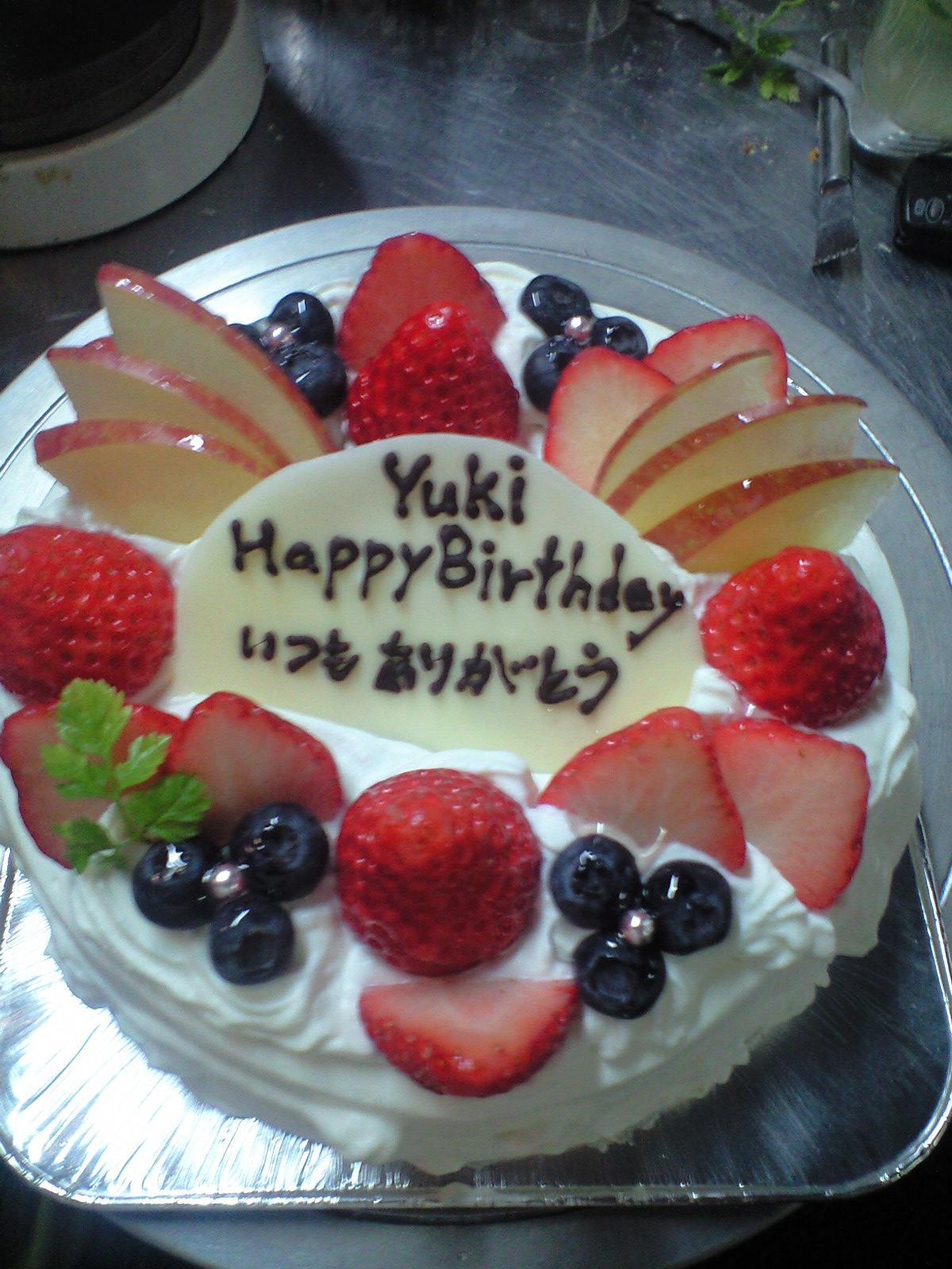 http://www.kyoto-cake.com/2010/03/01/CA3A0390.jpg