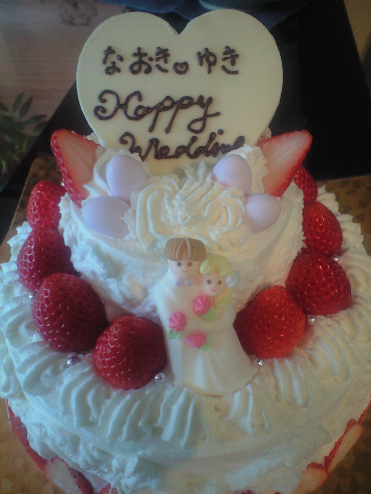 http://www.kyoto-cake.com/2010/06/20/CA3A0210001.JPG