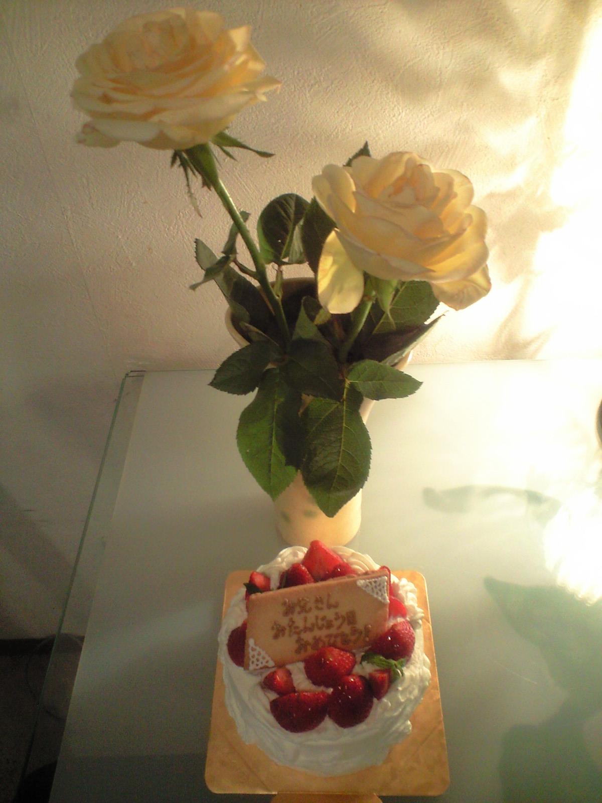 http://www.kyoto-cake.com/2012/11/12/CA3A0047001.JPG