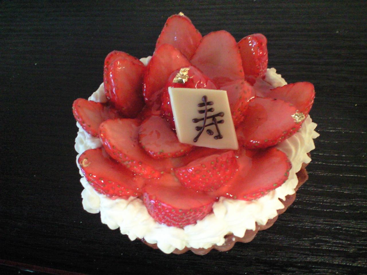 http://www.kyoto-cake.com/2014/01/14/CA3A0597.JPG