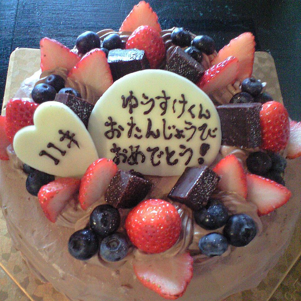 http://www.kyoto-cake.com/2014/02/11/CA3A0691.JPG