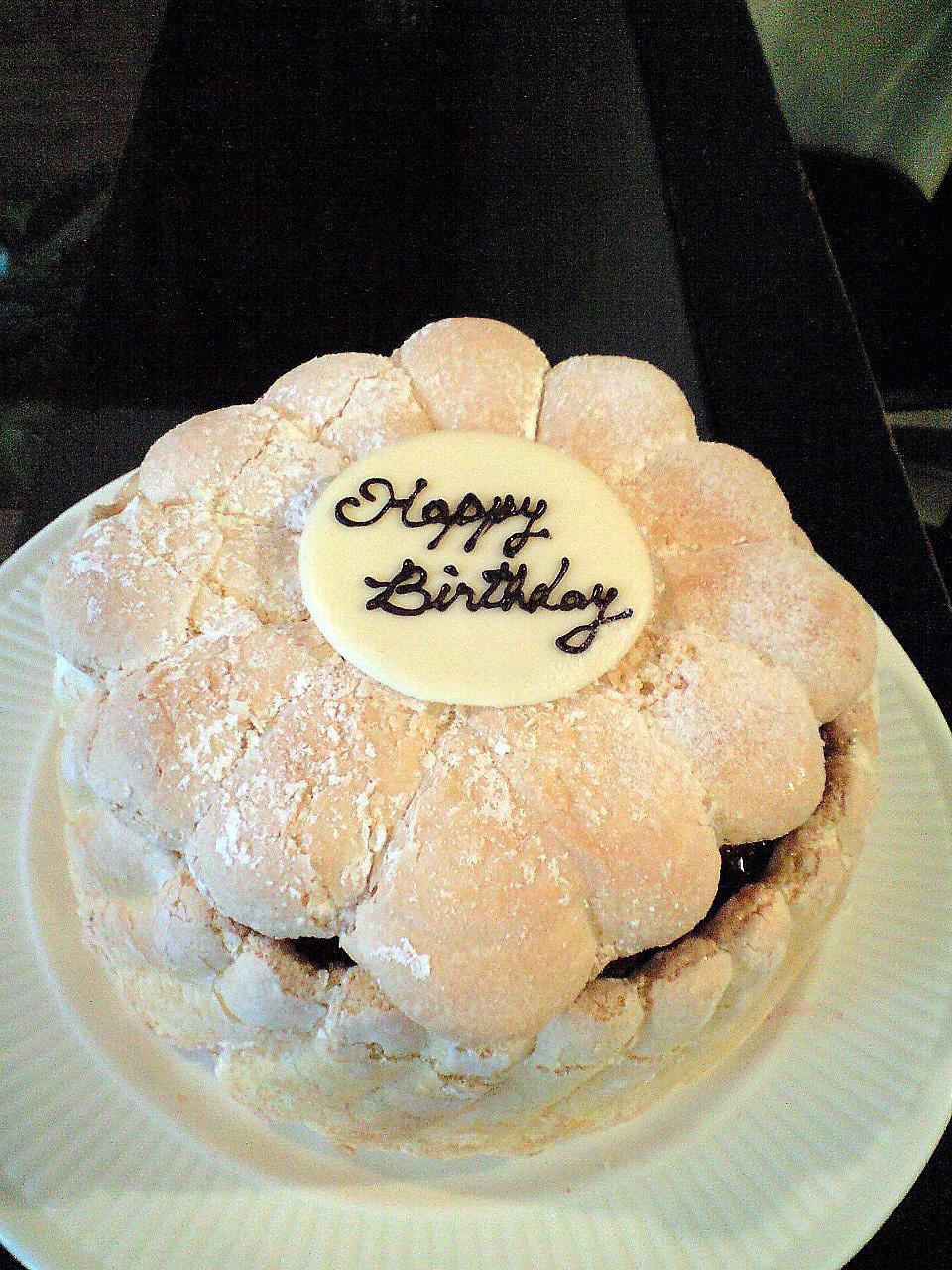 http://www.kyoto-cake.com/2014/03/17/CA3A1082.JPG